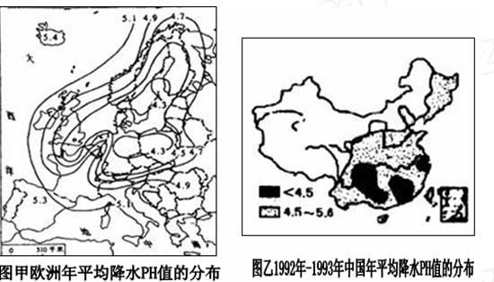 阅读下面材料,完成3~5题。 材料一 2010年5月4日国务院转发环境保护部关于推进大气污染联防联控工作改善区域空气质量指导意见的通知。到2011年年底前,初步建成重点区域空气质量监测网络。 材料二 2010年5月1日至10月31日,第41届世界博览会在上海举办,主题是城市,让生活更美好。 材料三 根据城市的发展,预计到2010年我国将建成轻轨铁路约450千米;到2020年我国将建成轻轨铁路约900千米;到2050年将建成4 500千米,共300条城市轻轨铁路。 3.上述材料反映出我国正致力于改善在城市