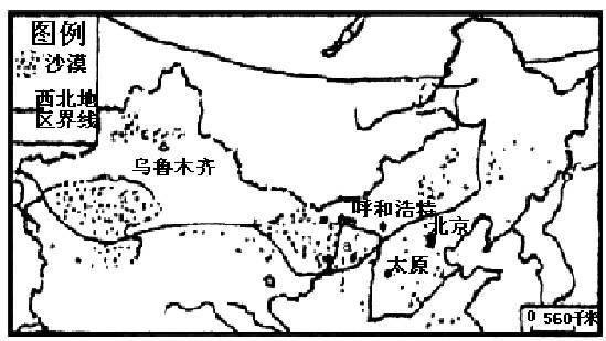 读 我国西北地区不同程度荒漠化土地分布图 ,完成下面试题