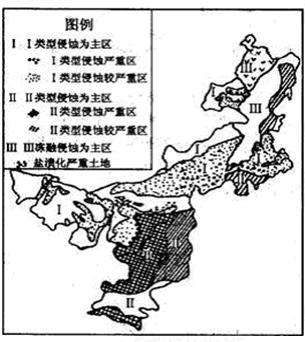 材料一 晋陕内蒙古区面积l50多万平方千米,人口8310多万 本区是