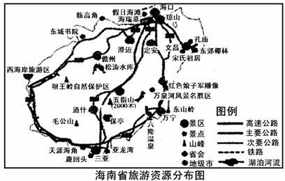 紧邻海南东线高速公路