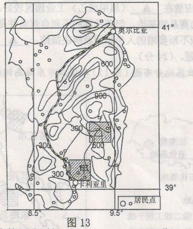 富饶岛屿简笔画