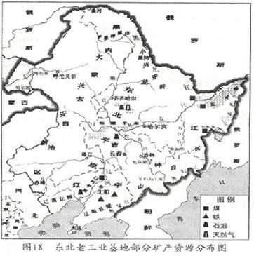 东北三省行政地图
