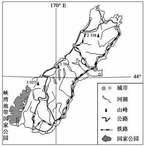 doc 下图所示岛屿面积约为15万km 2.读图,回答1~2题.