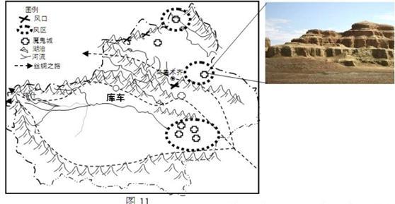 高中地理中国分区地理-青藏新疆地区 试题列表-高中