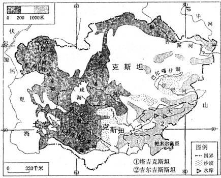 高中地理世界分区地理-中亚试题列表-高中地理区域