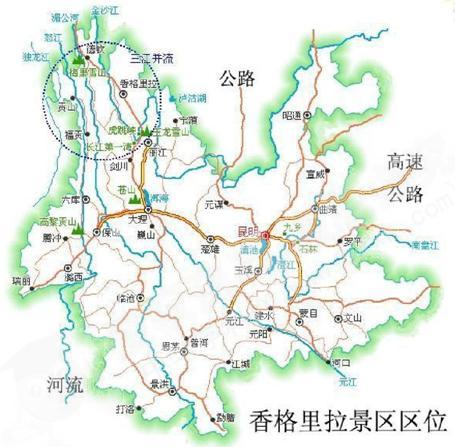 高中地理旅游地理单元测试试题列表-高中地理选修