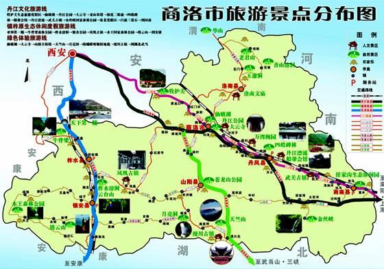 西安旅游景点地图高清_西安城区旅游景点地图