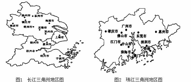 (12分)长江三角洲和珠江三角洲是我国两个重要经济区
