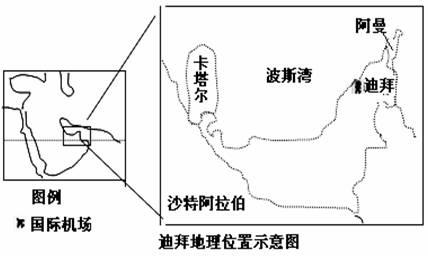 地理答案老大地理寒假v地理高中及试题之三.do主男高二是高中部图片
