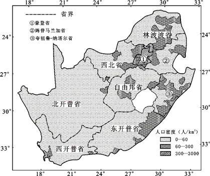 读2011年南非人口密度分布图 图4 ,回答9 10题 图4 9.北开普省
