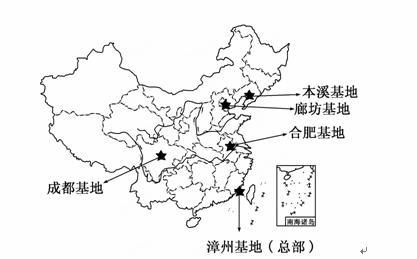 高中地理江西省横峰中学2014-2015学年高二下学期第十二周周练试卷 试