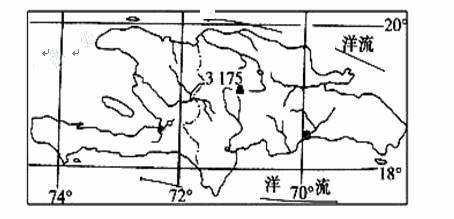 读海地所在岛的地形,水系示意图(图中