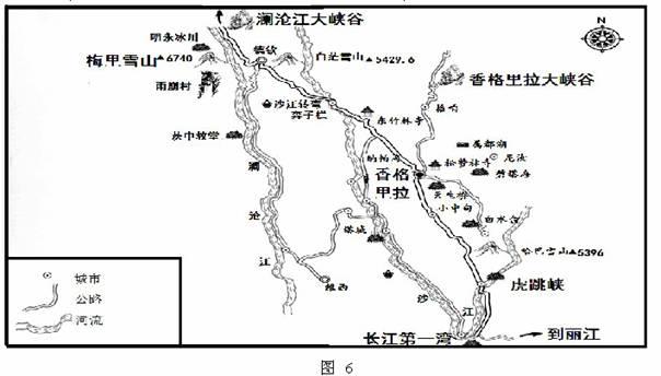 """是滇,川及西藏三省 区交汇处,也是""""三江并流""""风景区腹地."""