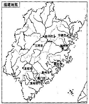"""""""福建省地图"""""""