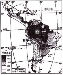 读 南美洲年降水量图 ,回答下列问题 1 从图中可以看出,利马图片